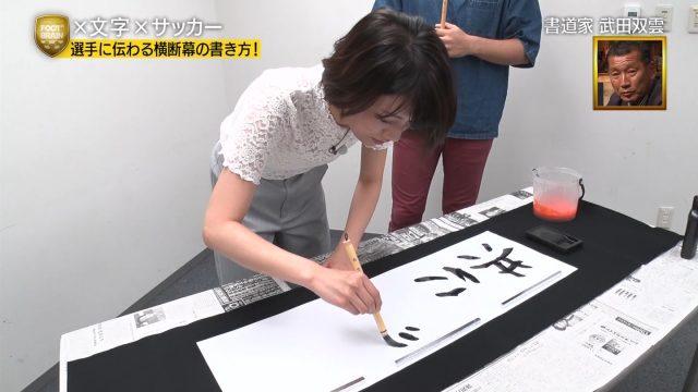 2018年10月6日FOOTBRAIN・鷲見玲奈さんと佐藤美希さんのテレビキャプチャー画像-158