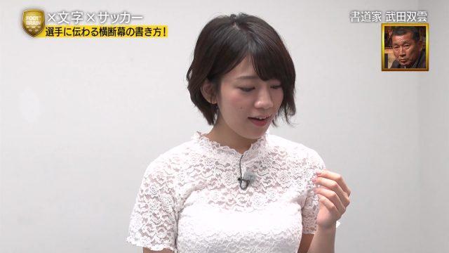2018年10月6日FOOTBRAIN・鷲見玲奈さんと佐藤美希さんのテレビキャプチャー画像-160