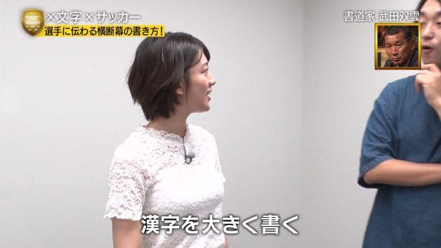 2018年10月6日FOOTBRAIN・鷲見玲奈さんと佐藤美希さんのテレビキャプチャー画像-162