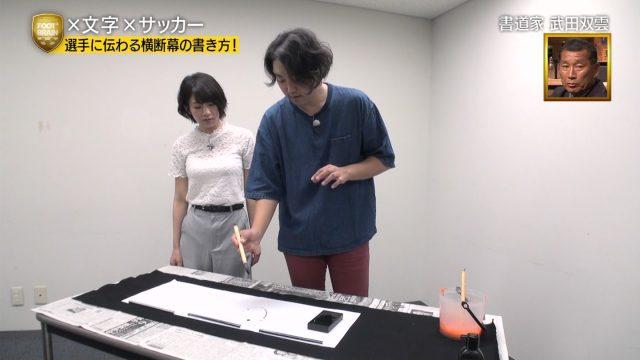 2018年10月6日FOOTBRAIN・鷲見玲奈さんと佐藤美希さんのテレビキャプチャー画像-176