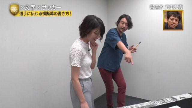 2018年10月6日FOOTBRAIN・鷲見玲奈さんと佐藤美希さんのテレビキャプチャー画像-178