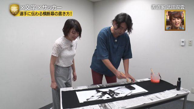 2018年10月6日FOOTBRAIN・鷲見玲奈さんと佐藤美希さんのテレビキャプチャー画像-192