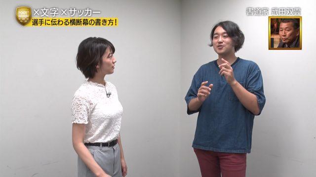 2018年10月6日FOOTBRAIN・鷲見玲奈さんと佐藤美希さんのテレビキャプチャー画像-196