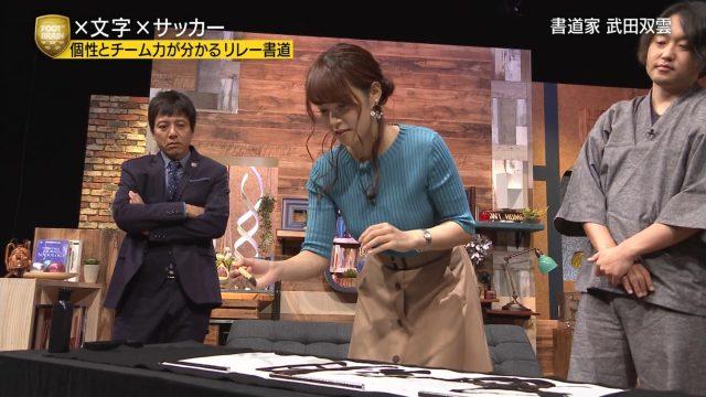 2018年10月6日FOOTBRAIN・鷲見玲奈さんと佐藤美希さんのテレビキャプチャー画像-295