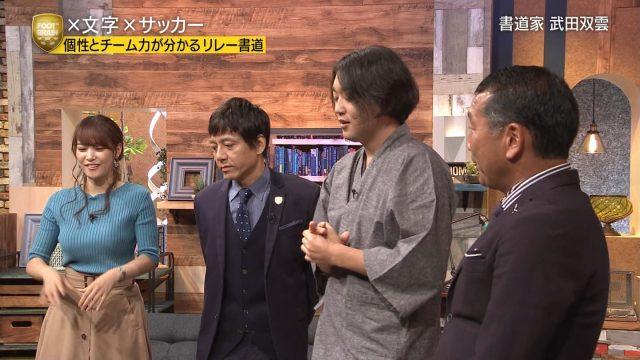 2018年10月6日FOOTBRAIN・鷲見玲奈さんと佐藤美希さんのテレビキャプチャー画像-325