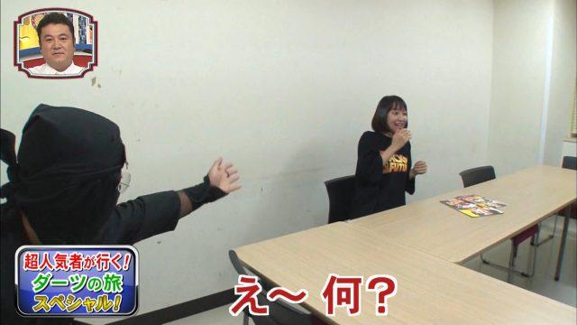 笑ってコラえて!10月3時間SP・吉岡里帆さんのテレビキャプチャー画像-018