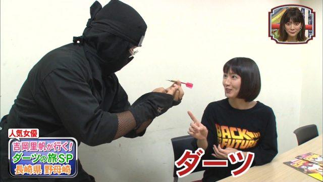 笑ってコラえて!10月3時間SP・吉岡里帆さんのテレビキャプチャー画像-024