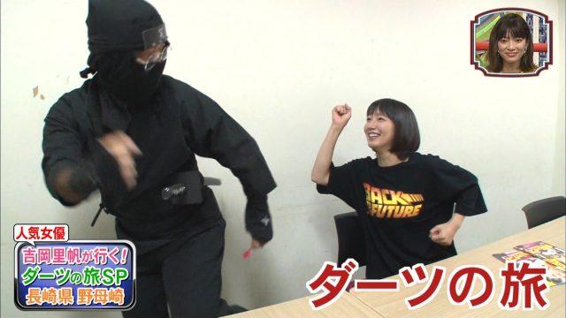 笑ってコラえて!10月3時間SP・吉岡里帆さんのテレビキャプチャー画像-026