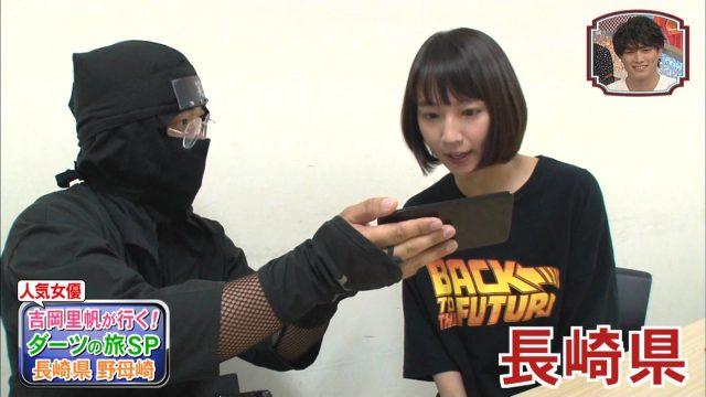 笑ってコラえて!10月3時間SP・吉岡里帆さんのテレビキャプチャー画像-028