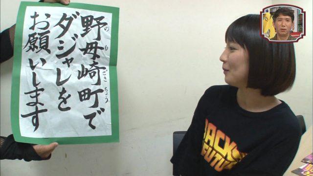 笑ってコラえて!10月3時間SP・吉岡里帆さんのテレビキャプチャー画像-030