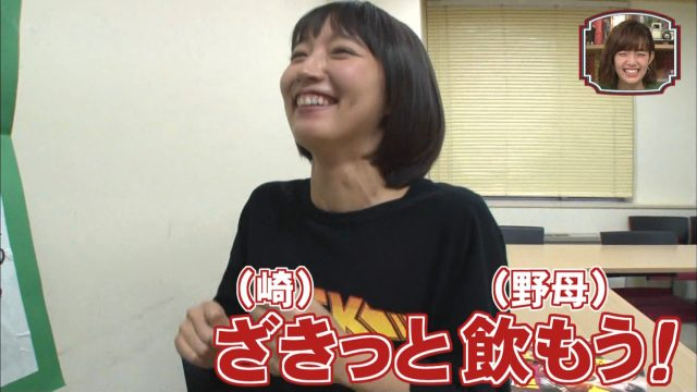 笑ってコラえて!10月3時間SP・吉岡里帆さんのテレビキャプチャー画像-034