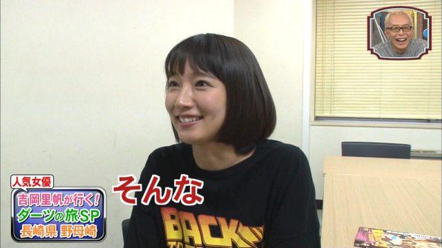 笑ってコラえて!10月3時間SP・吉岡里帆さんのテレビキャプチャー画像-036
