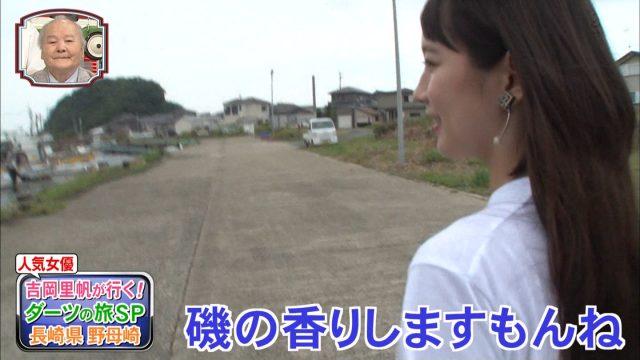 笑ってコラえて!10月3時間SP・吉岡里帆さんのテレビキャプチャー画像-059