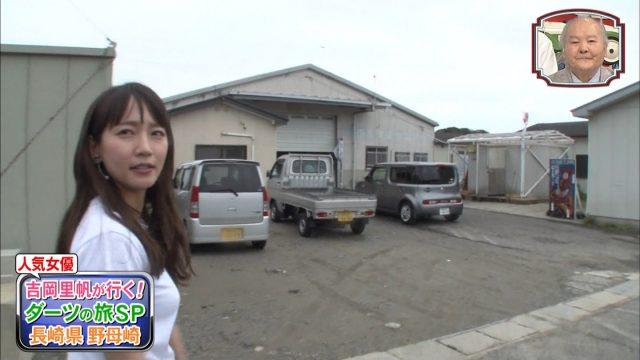 笑ってコラえて!10月3時間SP・吉岡里帆さんのテレビキャプチャー画像-096