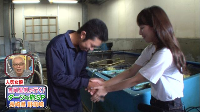 笑ってコラえて!10月3時間SP・吉岡里帆さんのテレビキャプチャー画像-108