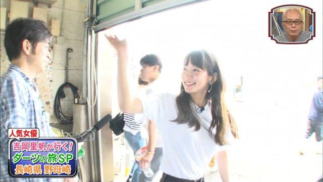 笑ってコラえて!10月3時間SP・吉岡里帆さんのテレビキャプチャー画像-114
