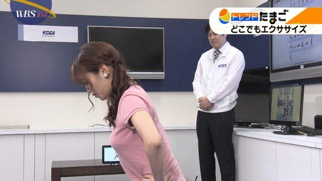 2018年10月9日のWBS・トレンドたまごテレビキャプチャー画像-555