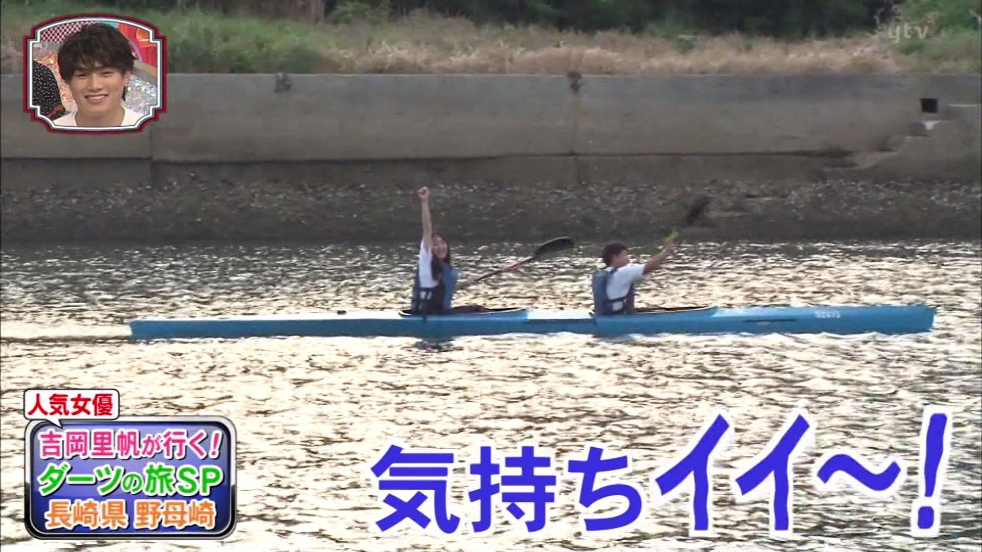 笑ってコラえて!10月3時間SP・吉岡里帆さんのテレビキャプチャー画像-271