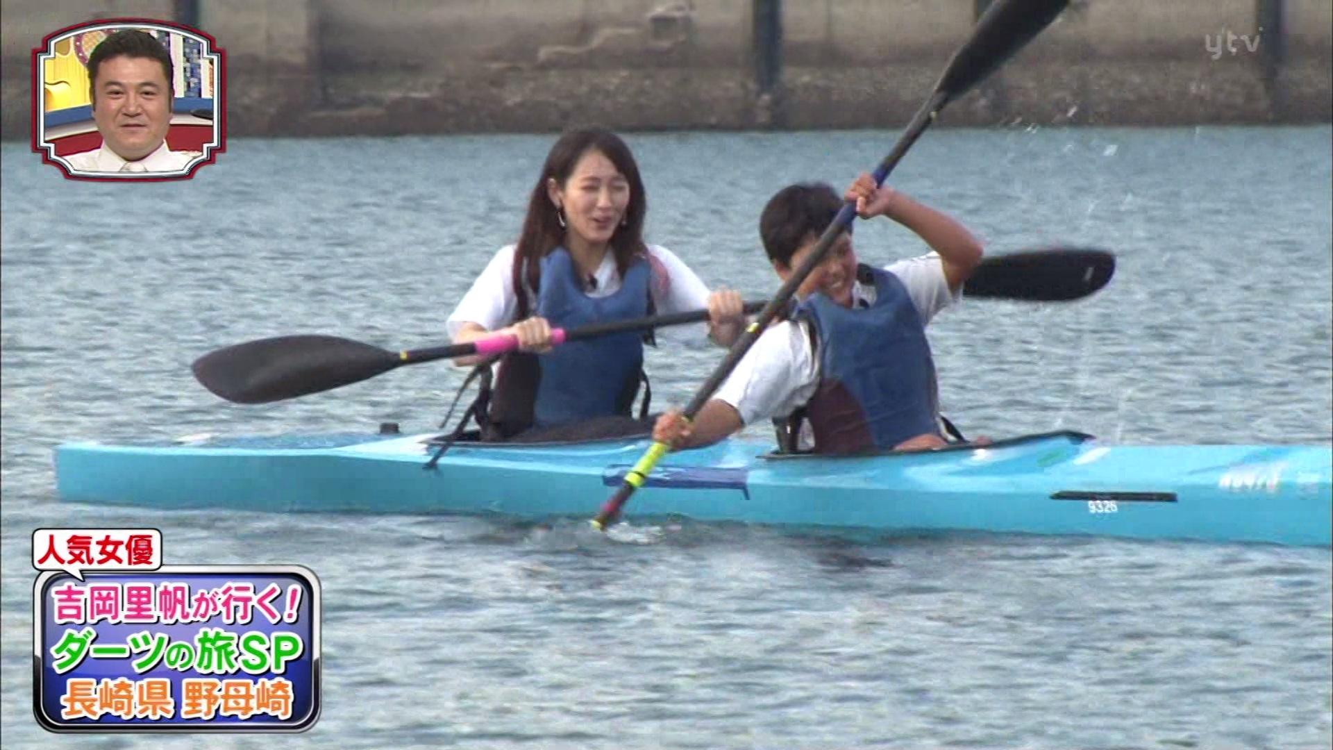 笑ってコラえて!10月3時間SP・吉岡里帆さんのテレビキャプチャー画像-275