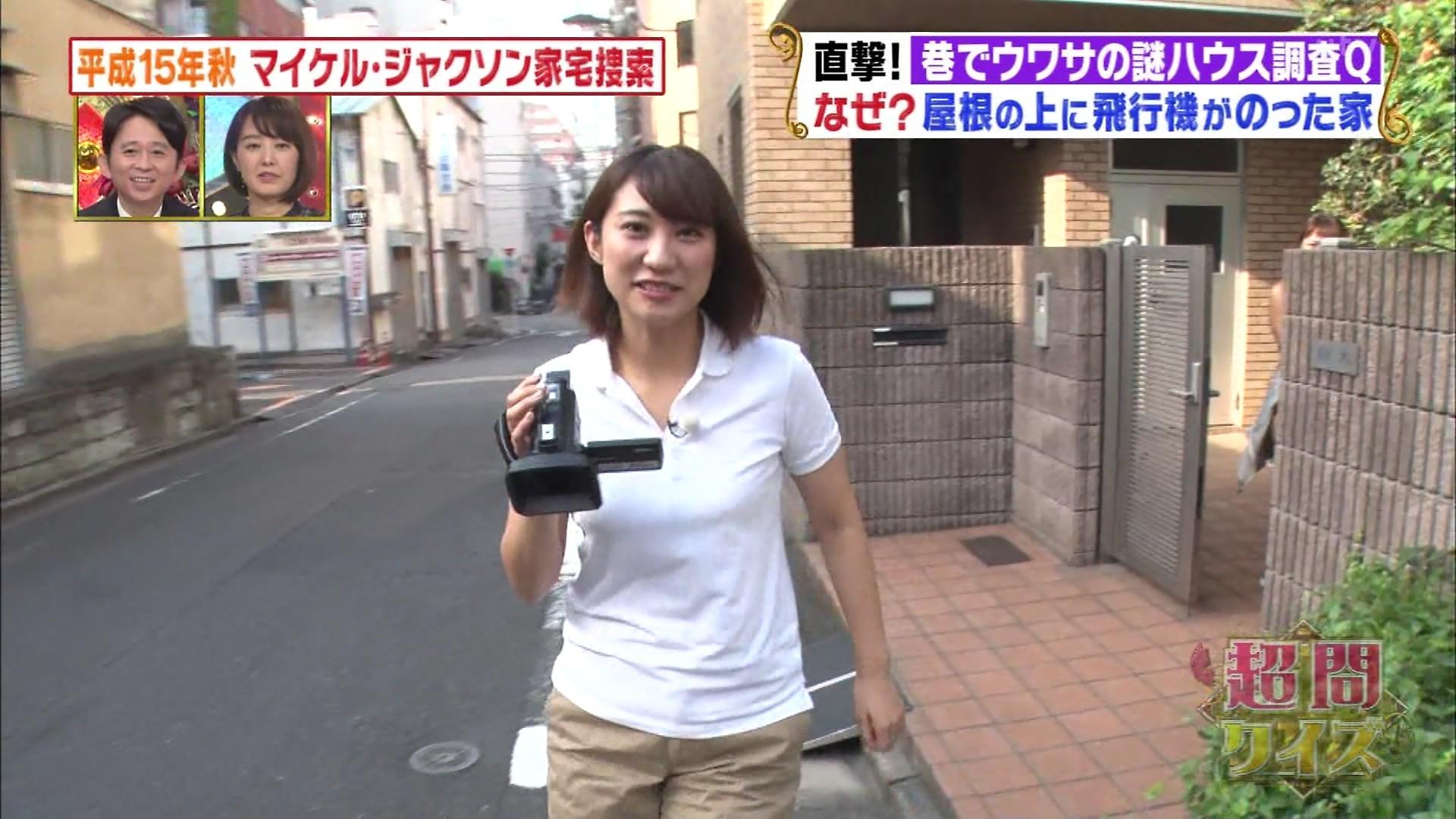 北村まあささんの「超問クイズ!真実か?ウソか?」テレビキャプチャー画像-015