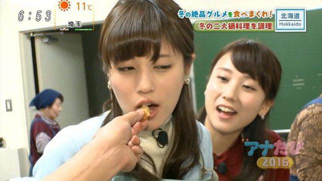 宇垣美里さん胸チラおっぱいなど女性アナウンサーのエッチな画像-363