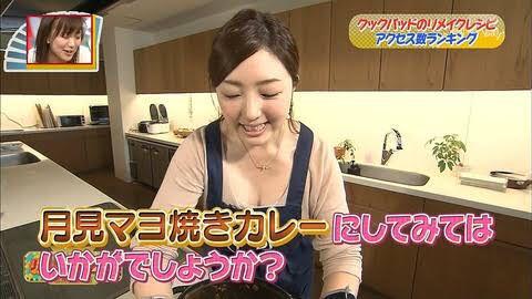 宇垣美里さん胸チラおっぱいなど女性アナウンサーのエッチな画像-389