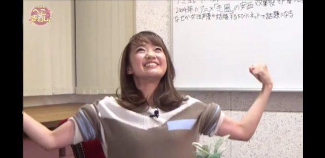 声優・竹達彩奈さんのおっぱいがエッチな画像-407