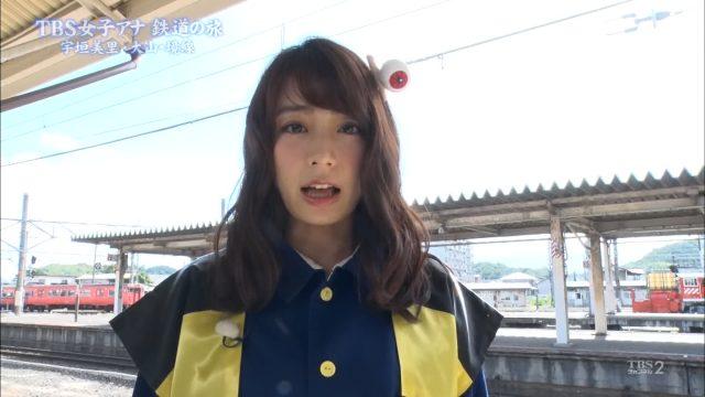 TBS女子アナ 鉄道旅・宇垣美里さんの画像-035