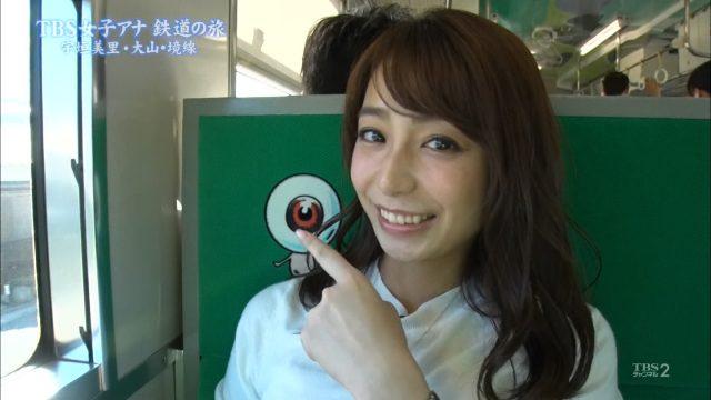 TBS女子アナ 鉄道旅・宇垣美里さんの画像-062