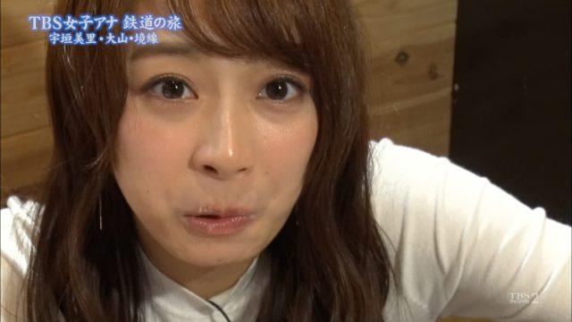 TBS女子アナ 鉄道旅・宇垣美里さんの画像-089