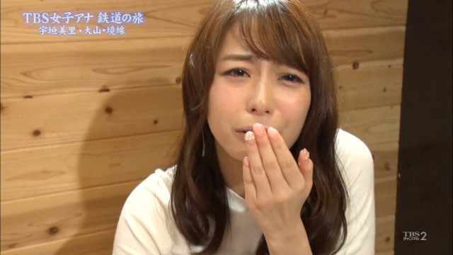 TBS女子アナ 鉄道旅・宇垣美里さんの画像-093