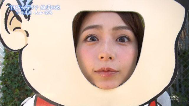 TBS女子アナ 鉄道旅・宇垣美里さんの画像-107