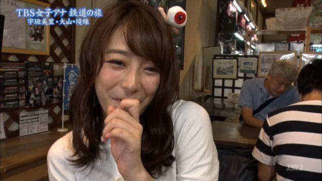 TBS女子アナ 鉄道旅・宇垣美里さんの画像-111