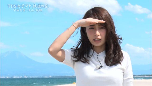TBS女子アナ 鉄道旅・宇垣美里さんの画像-144