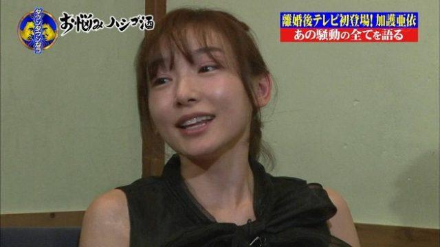 後藤真希さんのテレビキャプチャー画像-050