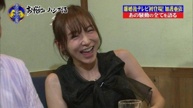後藤真希さんのテレビキャプチャー画像-052