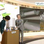 【画像】NHK・上原光紀さん、ニットおっぱいとパツパツスカートの横からお尻がエチエチ😍😍😍