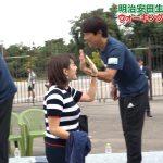 【画像・GIF】やべっちFC・三谷紬さん、おっぱいをプルンプルンさせながらウォーキンイベントに参加😍😍😍