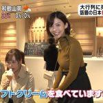 【画像】めざましテレビのイマドキ・松田紗和さんのニットおっぱいの大きな膨らみがエッチすぎてスイーツとかどうでもいい😂😂😂