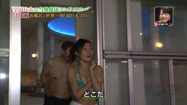 小島瑠璃子さんの水着姿がエッチな画像-253