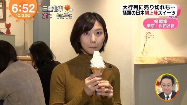 2018年10月22日めざましテレビの画像-156