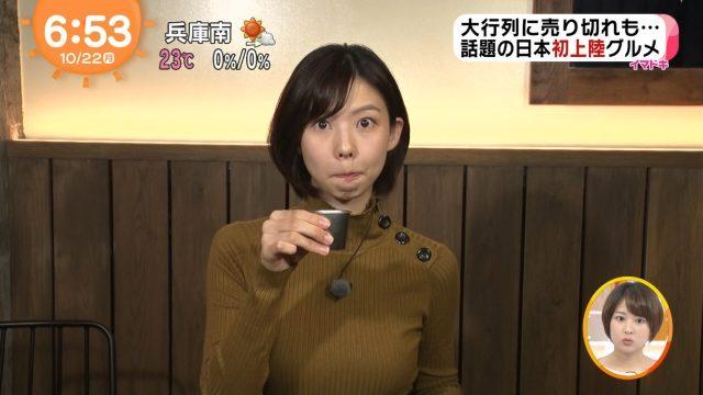 2018年10月22日めざましテレビの画像-158