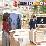 【画像】テレビ朝日・モーニングショー、宇賀なつみさんのニットおっぱいが何か大きかった10月24日???