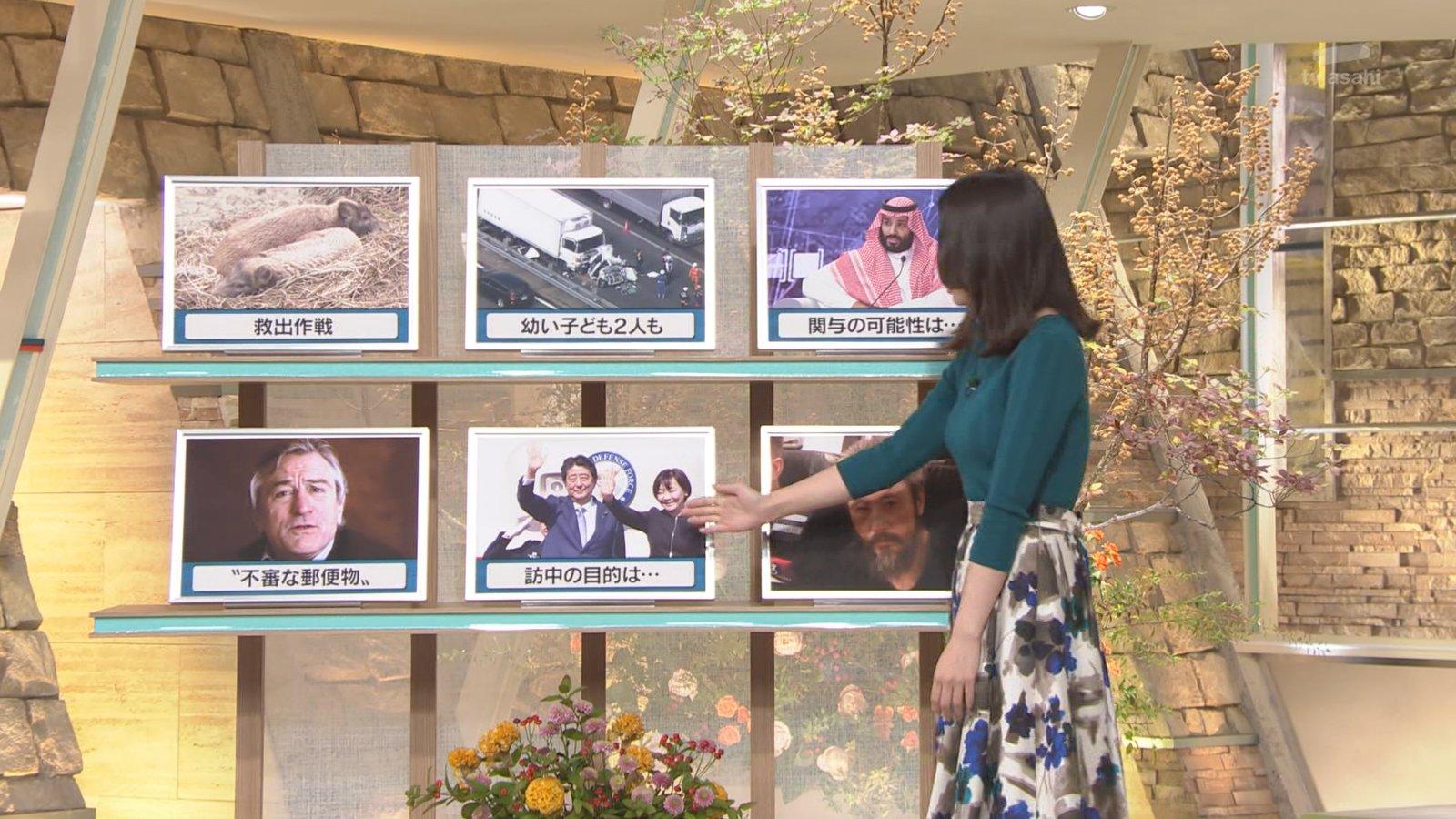 2018年10月25日報道ステーション・森川夕貴さんのテレビキャプチャー画像-001