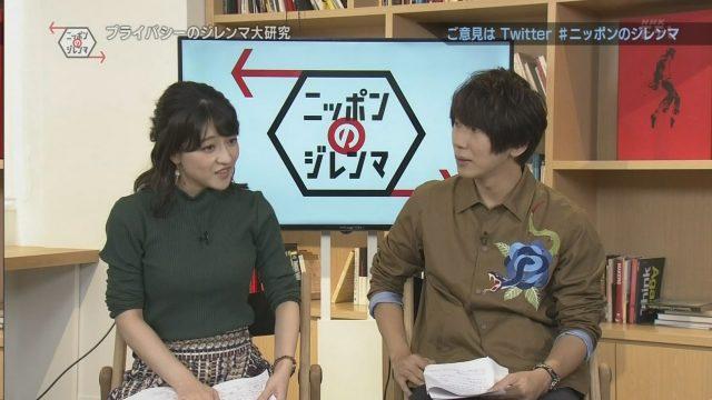 NHK赤木野々花アナウンサーのニットおっぱいがエッチなテレビキャプチャー画像-018