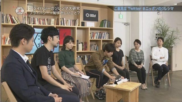 NHK赤木野々花アナウンサーのニットおっぱいがエッチなテレビキャプチャー画像-022