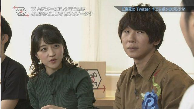 NHK赤木野々花アナウンサーのニットおっぱいがエッチなテレビキャプチャー画像-026