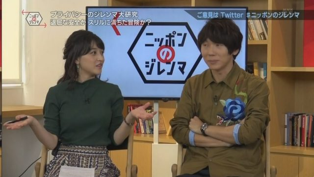 NHK赤木野々花アナウンサーのニットおっぱいがエッチなテレビキャプチャー画像-030
