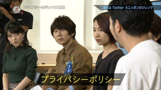 NHK赤木野々花アナウンサーのニットおっぱいがエッチなテレビキャプチャー画像-044