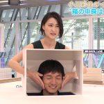 【画像】報ステからAbemaに移動した小川彩佳さん、なんか雰囲気が変わりエッチなオーラを醸し出すwww